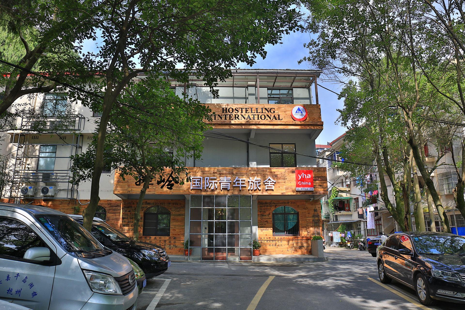 PaiLing International Youth Hostel