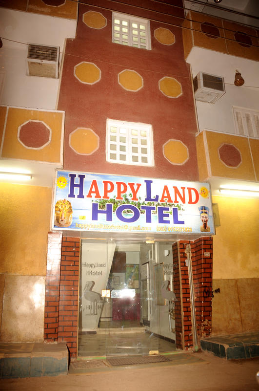 Happy Land Hotel