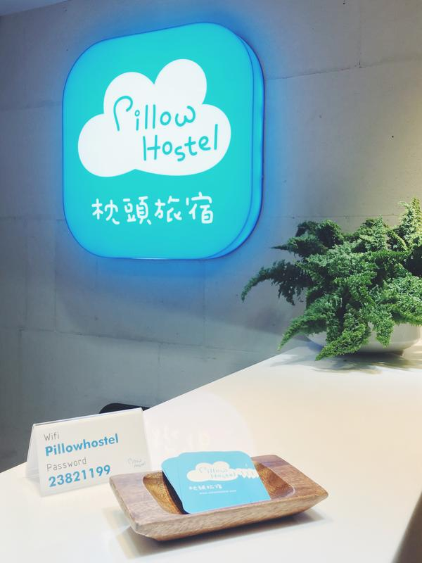 HOSTEL - Pillow Hostel