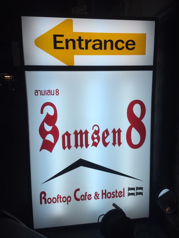 HOSTEL - Samsen 8 Rooftop Cafe & Hostel