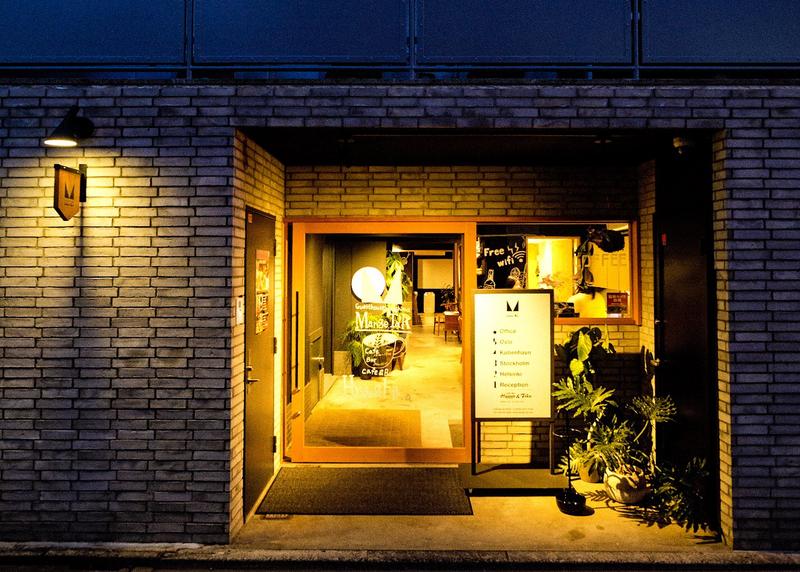 Guesthouse Hiroshima Mange Tak