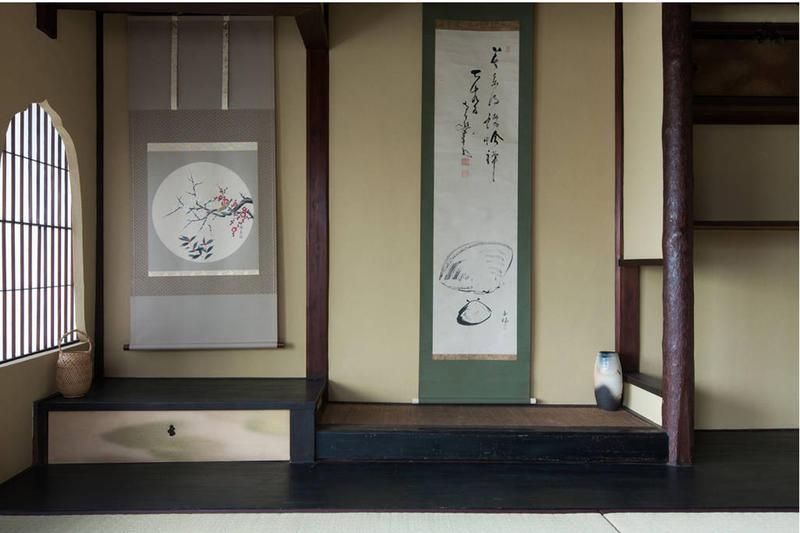 Traditonal Kyoto Home Ichiyoraifuku