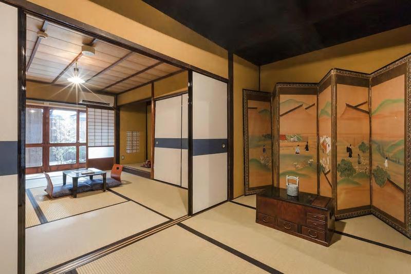 Traditonal Kyoto Home Bifuku Roujiya