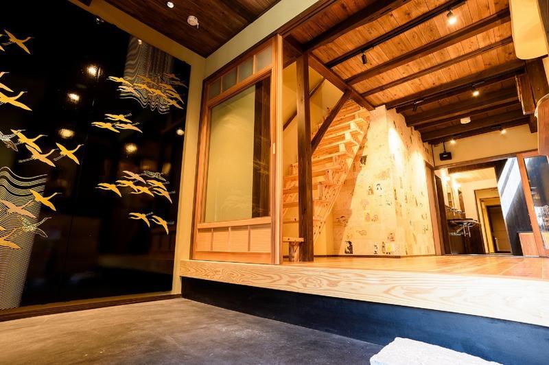 Tanaka Gokurakudo Guest House