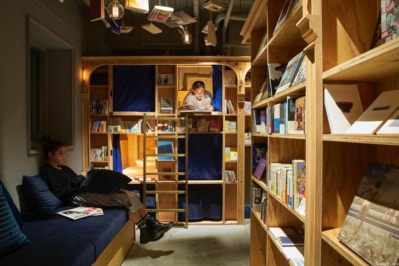 Book and Bed Tokyo - Kyoto