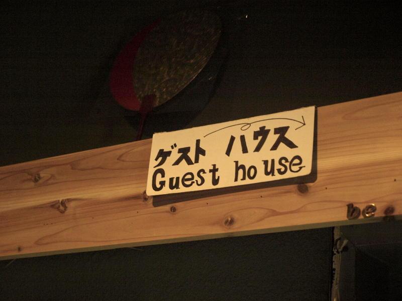 Kyoto Be Open Hostel