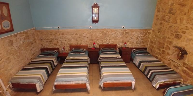Guest House Antique Nazareth