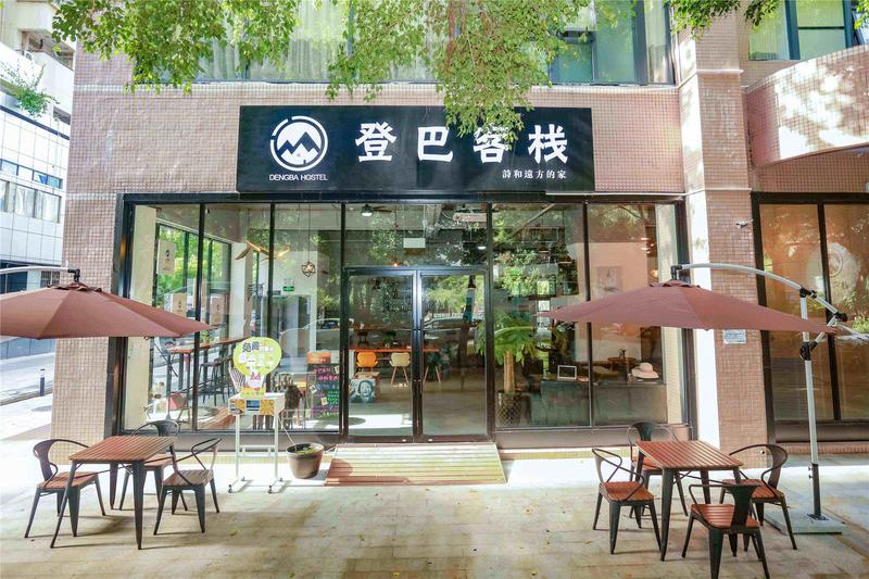 Dengba Hostel Shenzhen Convention Center Branch