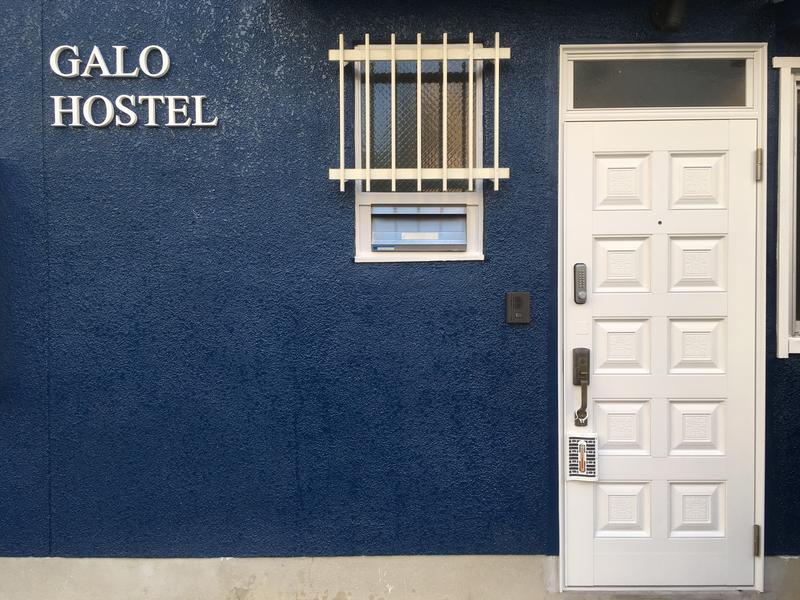 Galo Hostel Kobe