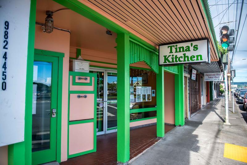 The Big Island Boutique Hostel