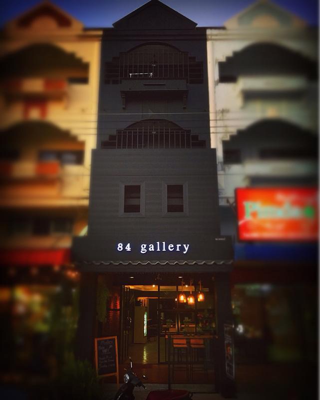HOSTEL - 84 Gallery