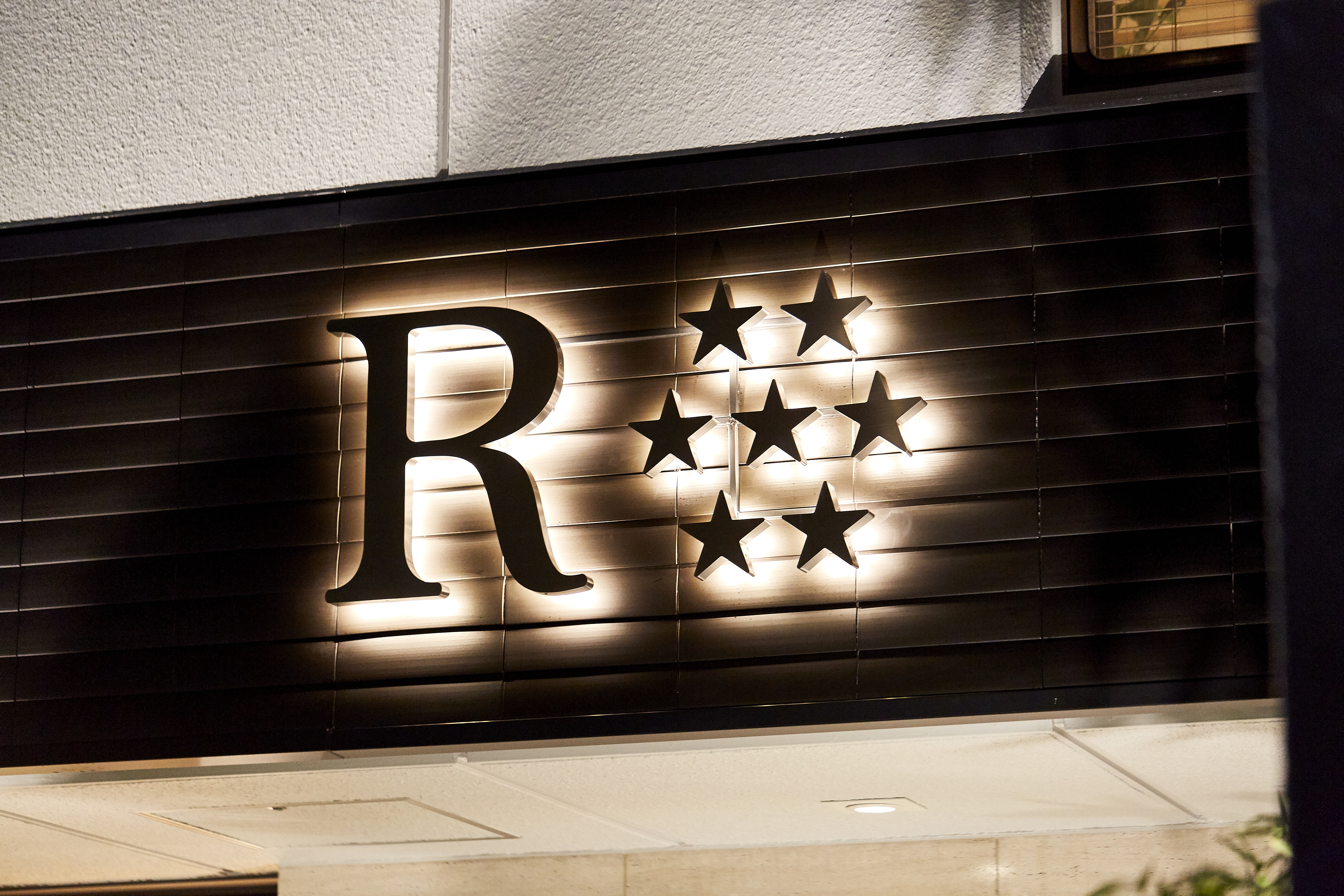 R.Star Hostel Kyoto