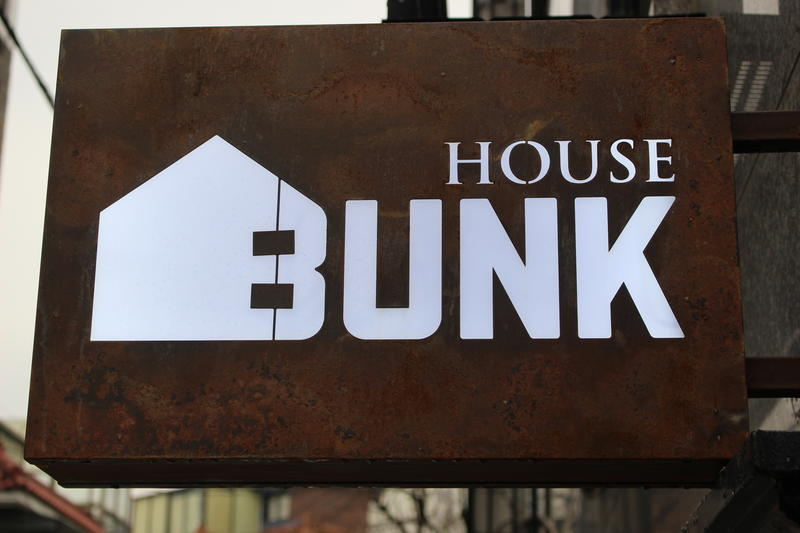 Bunk Guesthouse 2