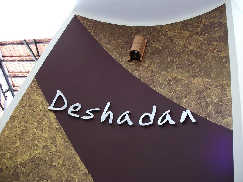 Deshadan Cliff and Beach Resort
