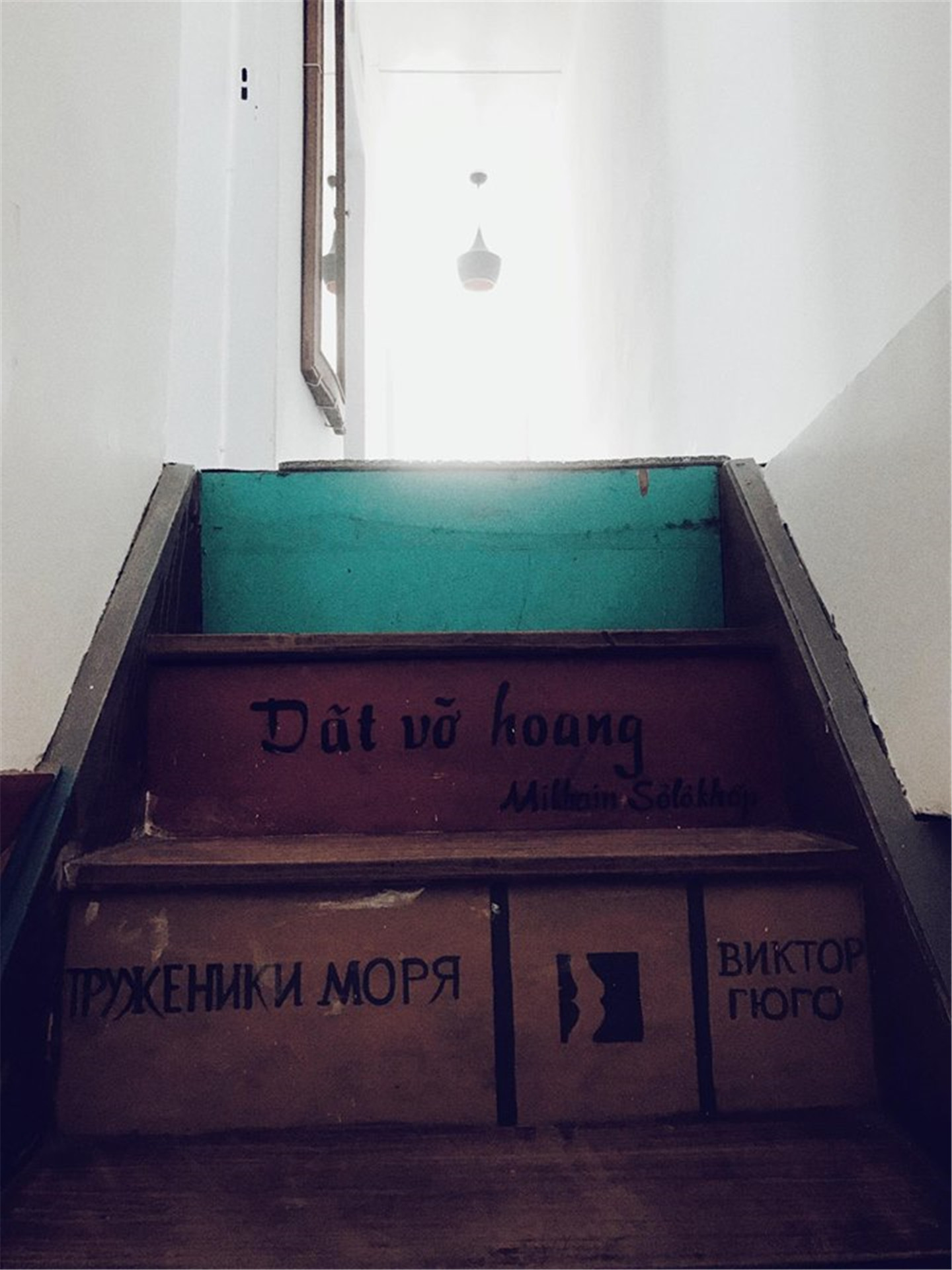 Alley Hostel