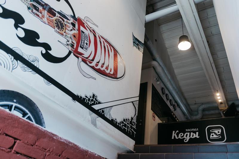 HOSTEL - Keds Hostel & Coffee House