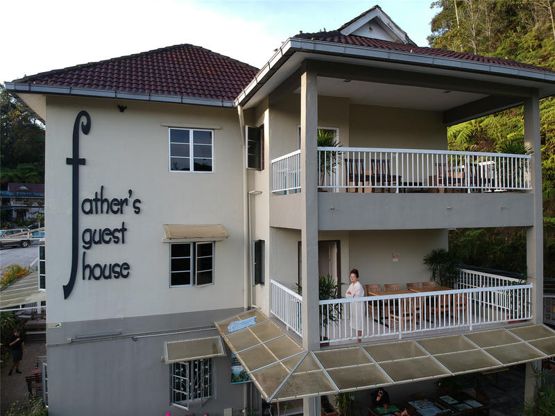 Father's Guest House