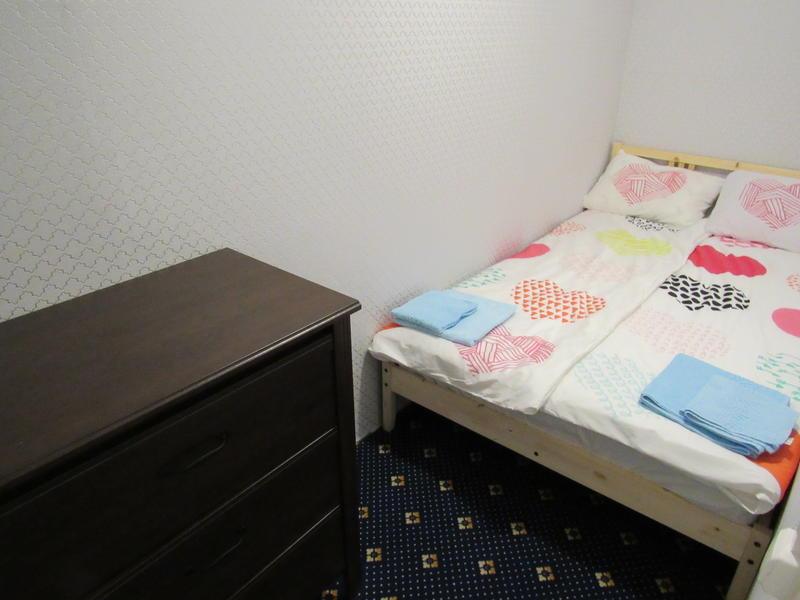 Hostel Aleks