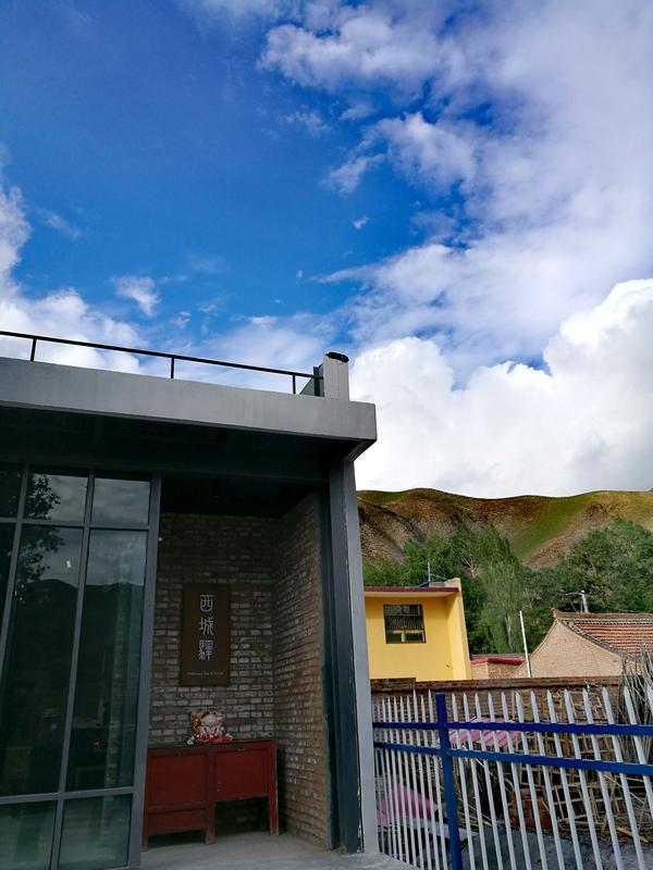 Xichengyi Hostel