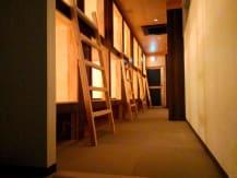 Downtown Inn Kyoto