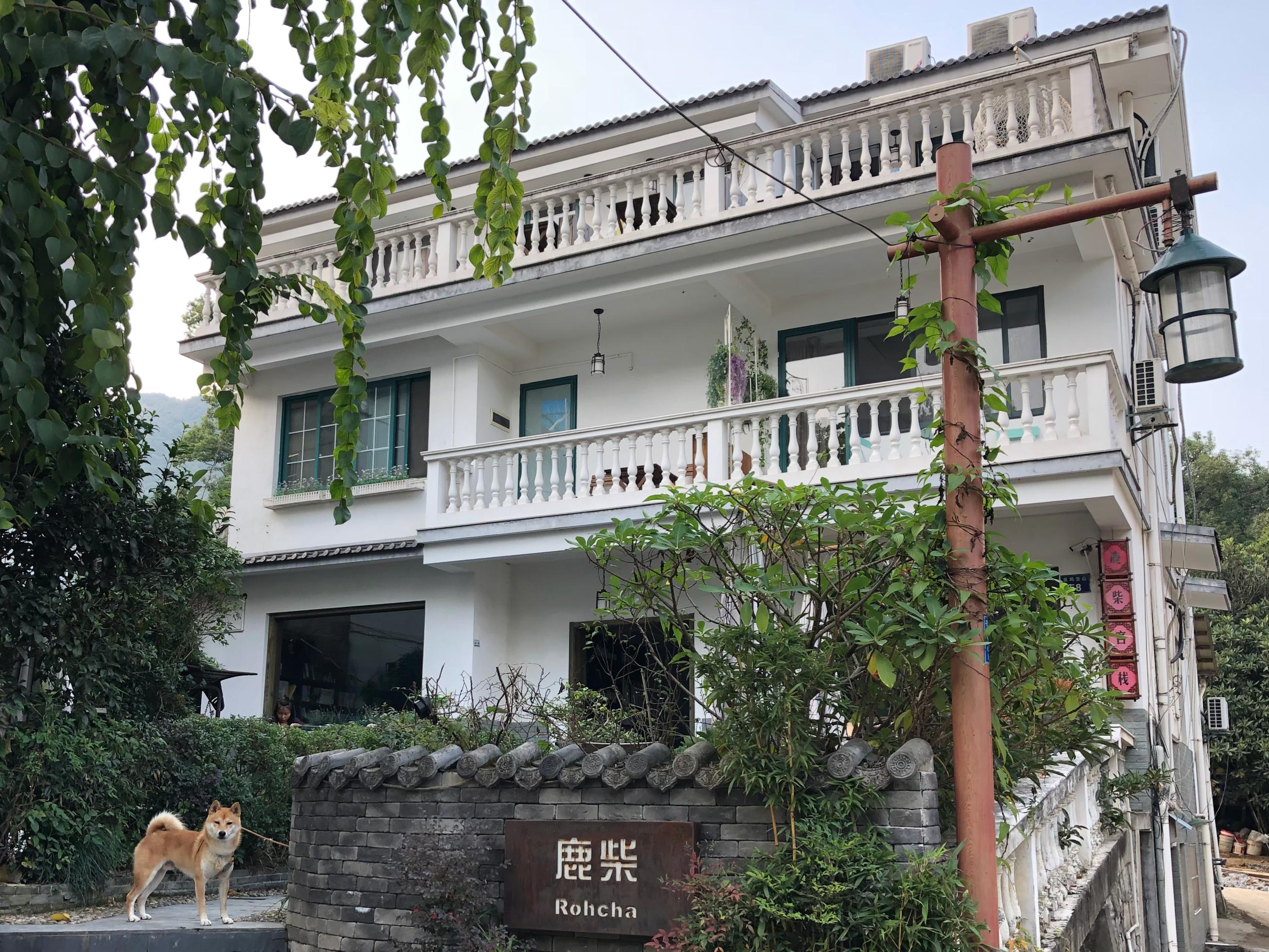 Hangzhou Rohcha Inn