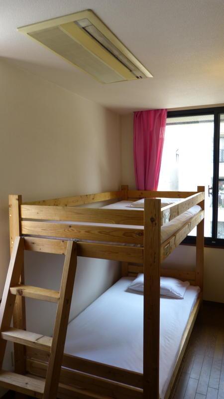 3Q House - Asakusa Smile