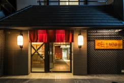Grids Kyoto Shijo Kawaramachi Hotel & Hostel