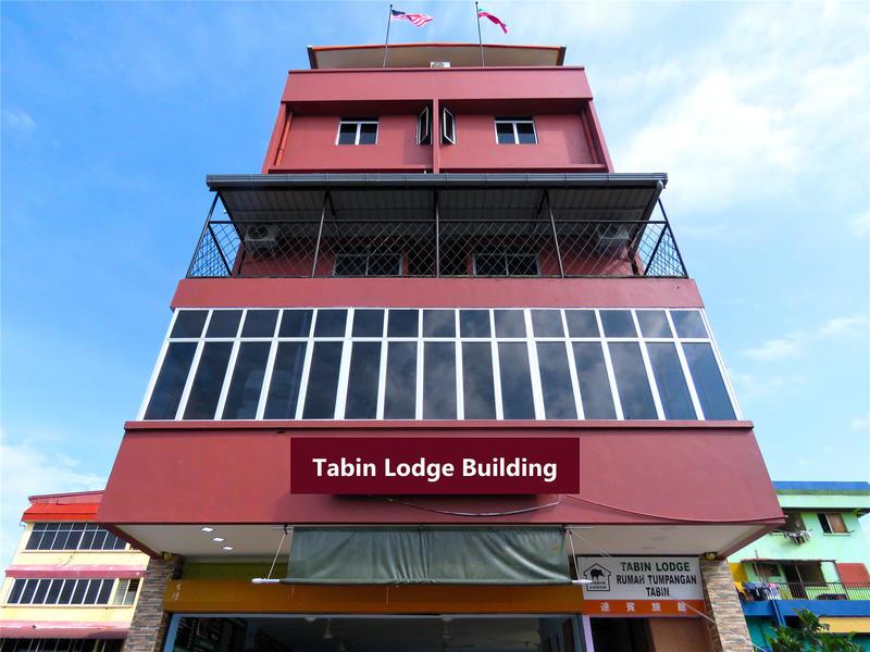 Tabin Lodge Bed and Breakfast