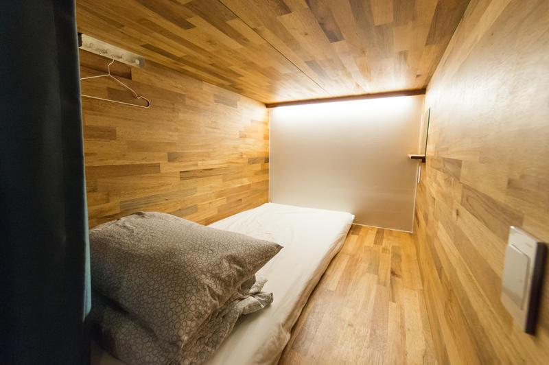 Seoul Cube Hostel
