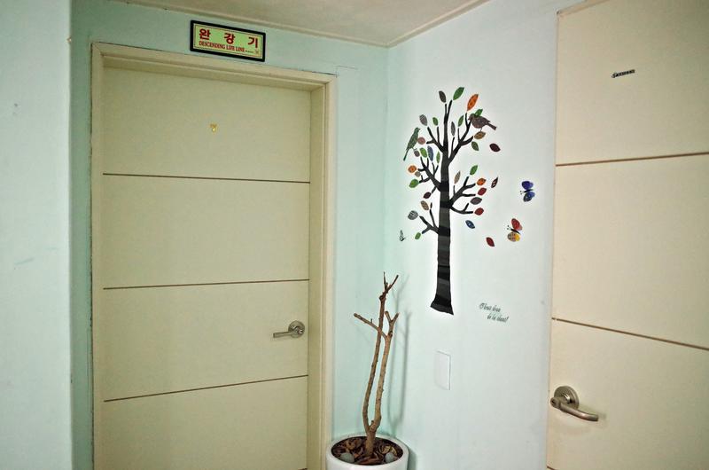 YaKorea Hostel Gangnam
