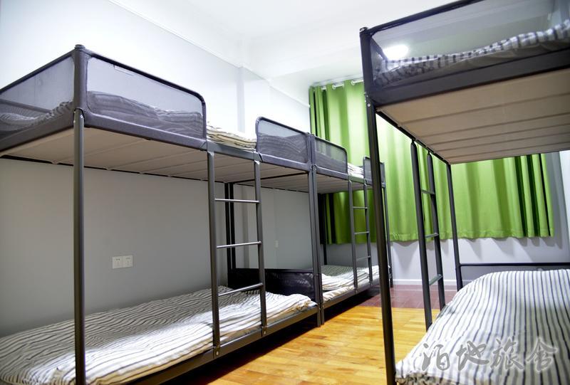 Bodi Hostel