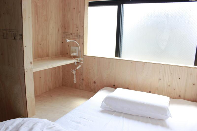 Mezame Hostel