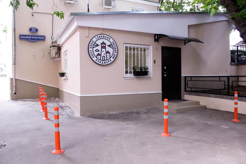 Landmark Hostel