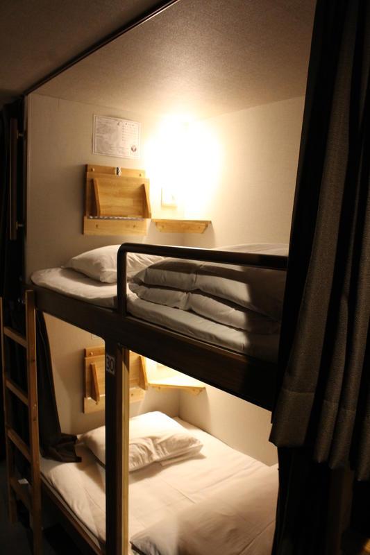 Hostel Namba Takumi