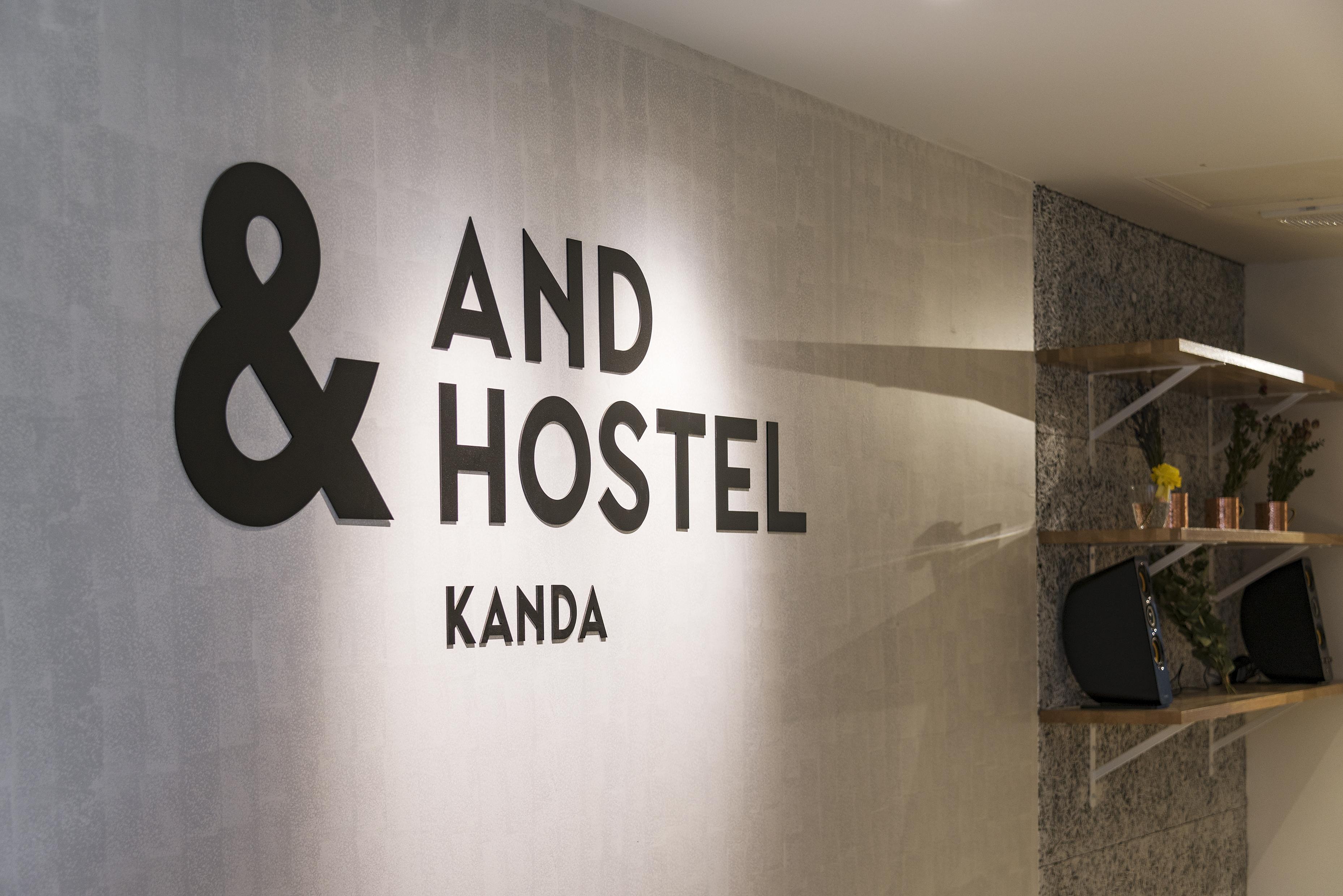 &And Hostel Kanda