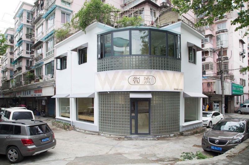 WeFlow Hostel