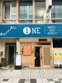One Hostel & Standing Bar