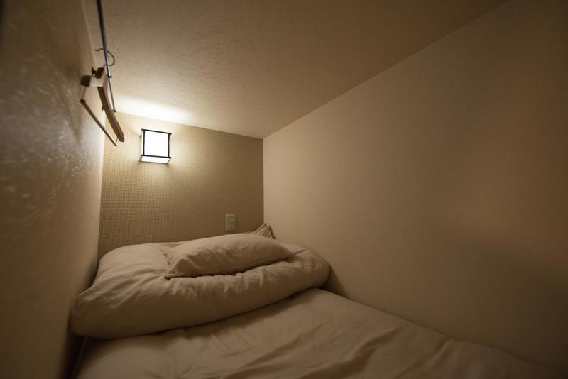 Hostel Knot