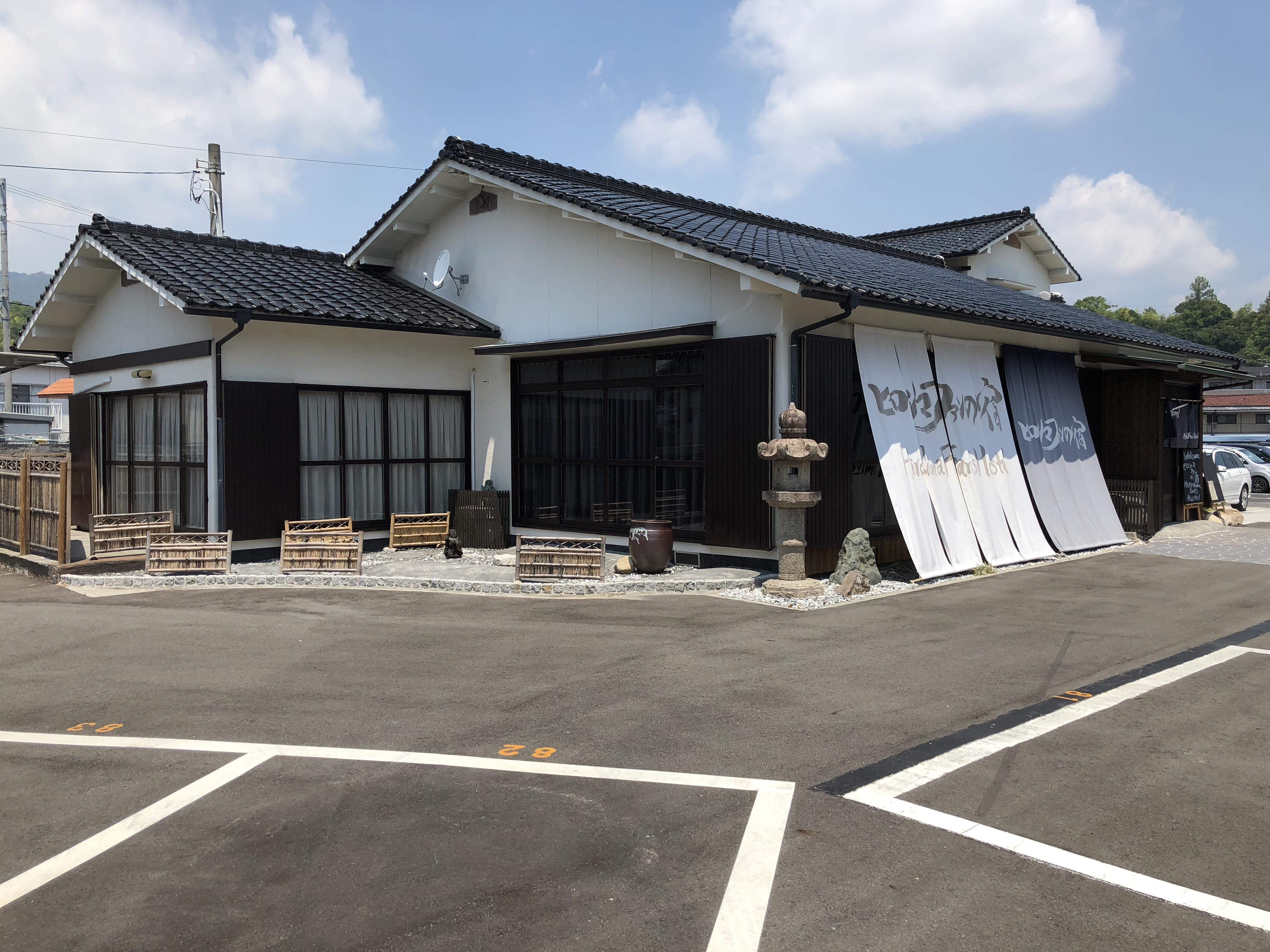 Hiroshima Fan's Hostel