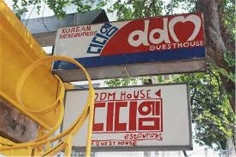 Ddm House