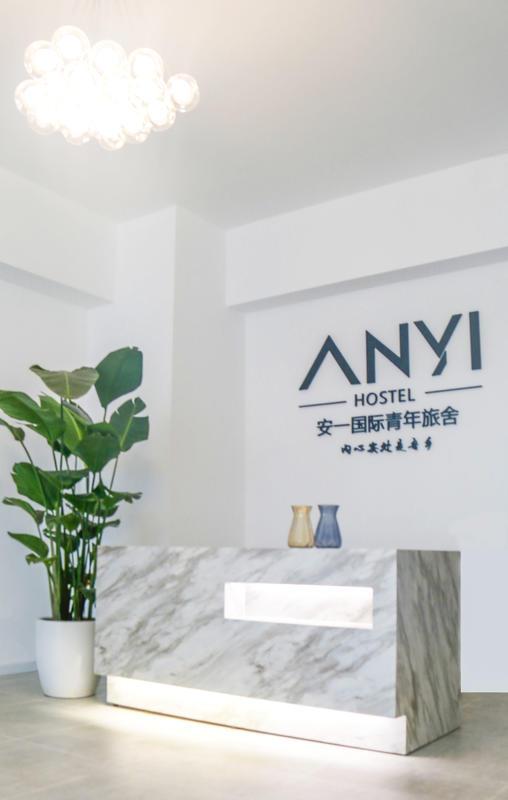 Anyi Hostel