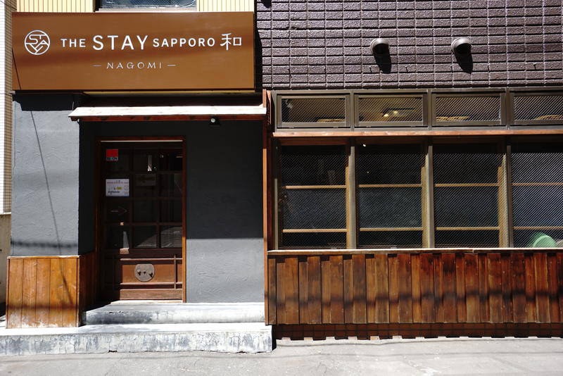 The Stay Sapporo Nagomi