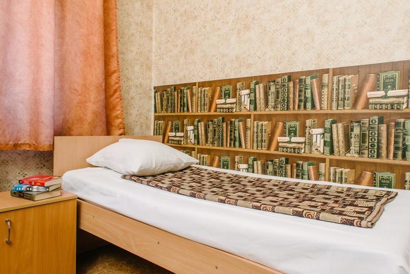 Hostel Zvezda