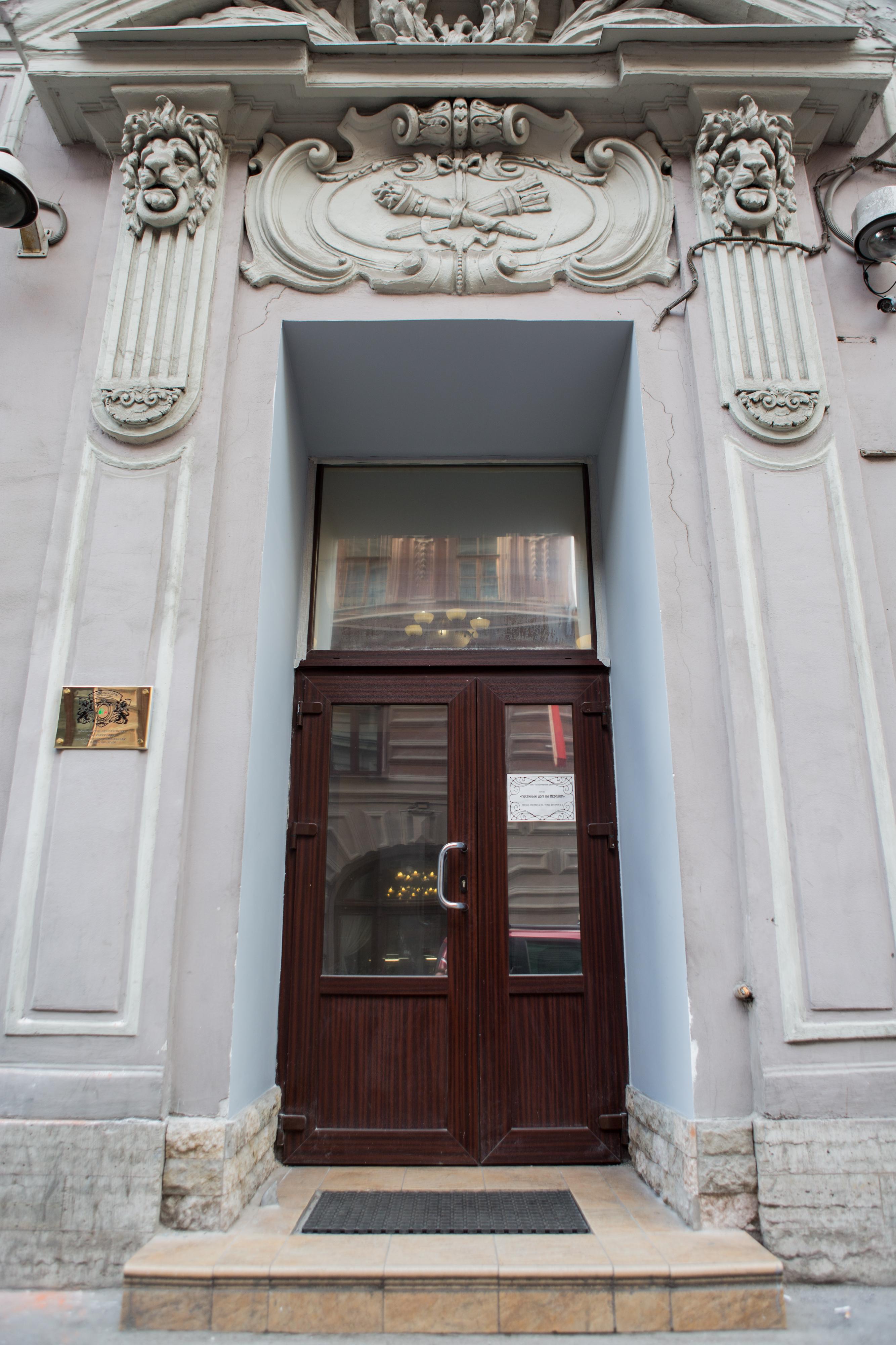 Guest House on Nevsky