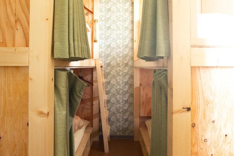 Iyasu Hostel Higashikawa