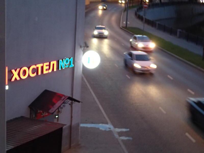 Hostel ?1 Electrozavodskaya