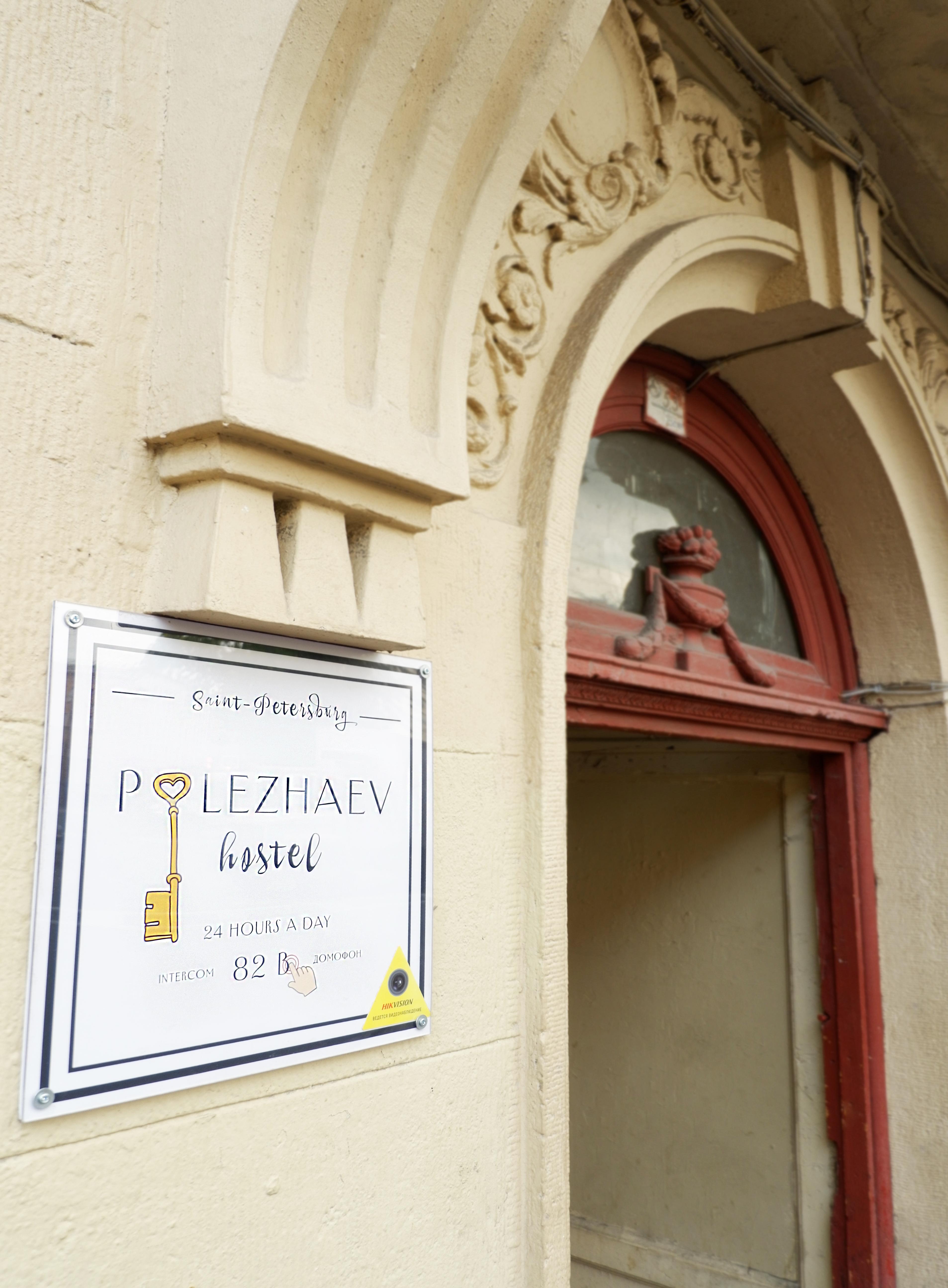 Polezhaev Hostel