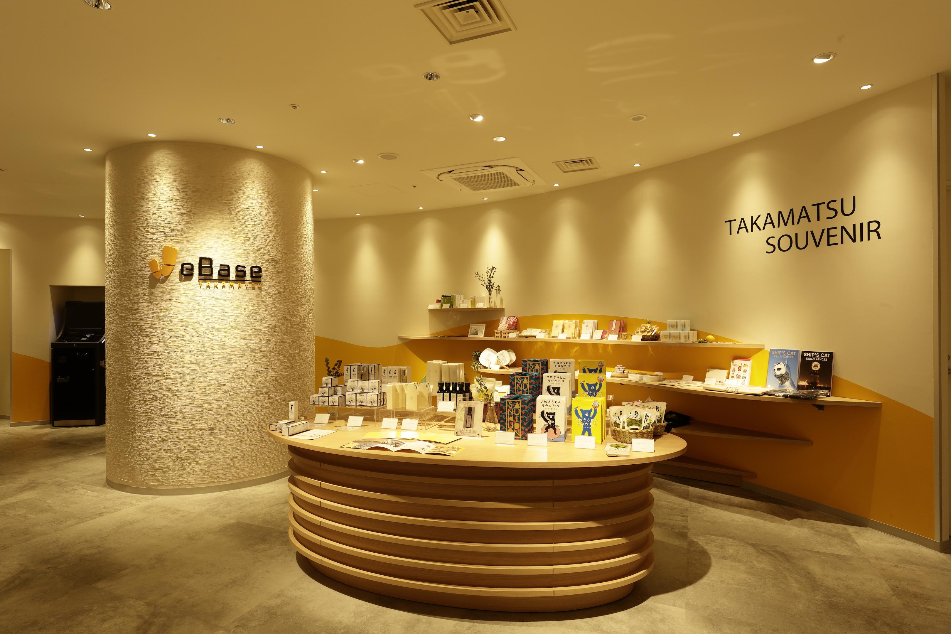 WeBase Takamatsu