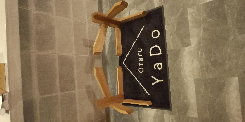 Otaru YaDo