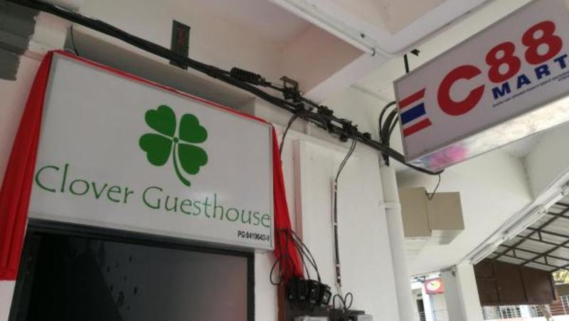 Clover Guesthouse